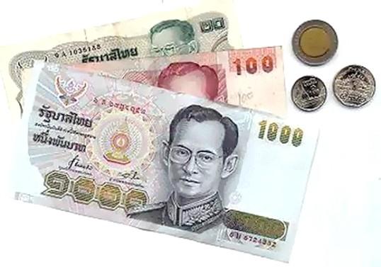 Як міняти гроші в Таїланді