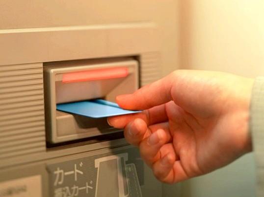 Як оплатити електроенергію через банкомат