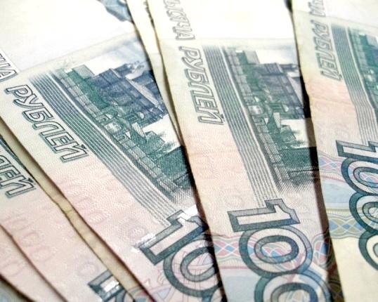 Як відрізнити підроблені гроші