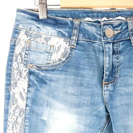 Як відреставрувати старі джинси?