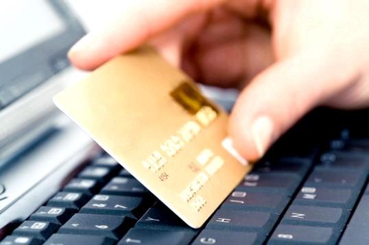 Як платити в інтернеті картою
