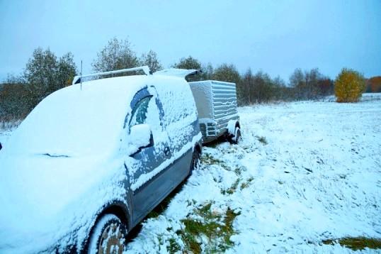 Почалася зима