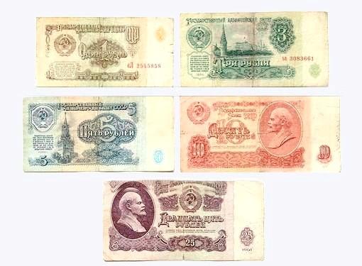 Куди здати старі гроші