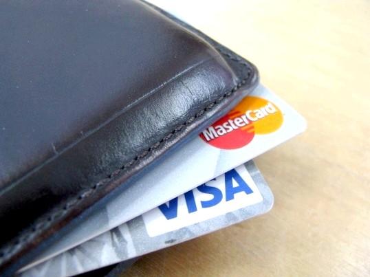 Як відмовитися від банківської карти