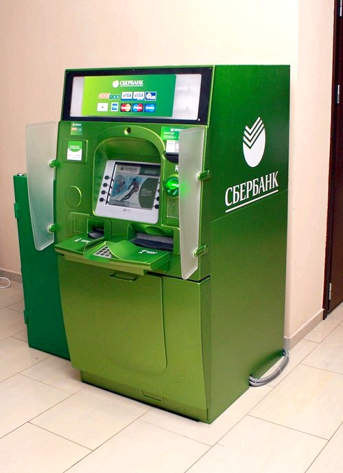 Як перевести гроші через банкомат Ощадбанку