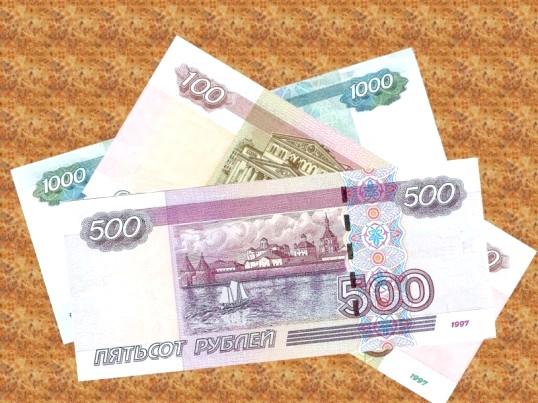 Як перевести гроші іншій людині