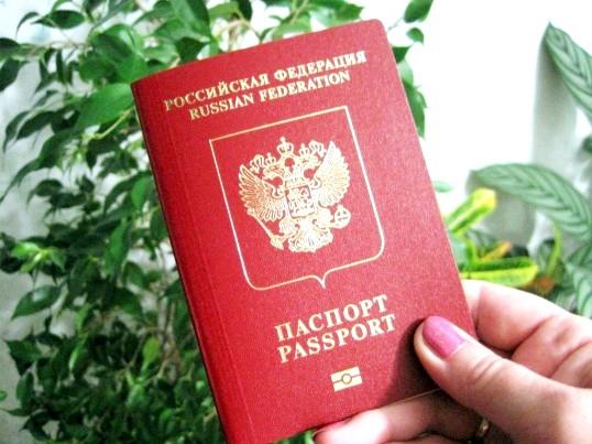 Як дізнатися ІПН за паспортними даними