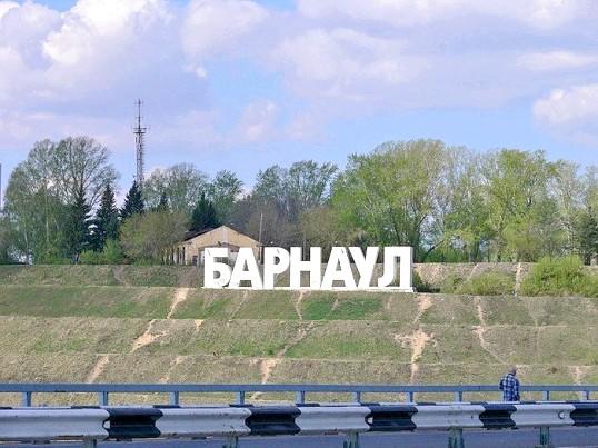 Куди сходити в Барнаулі