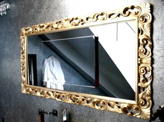 Що буває дзеркальним