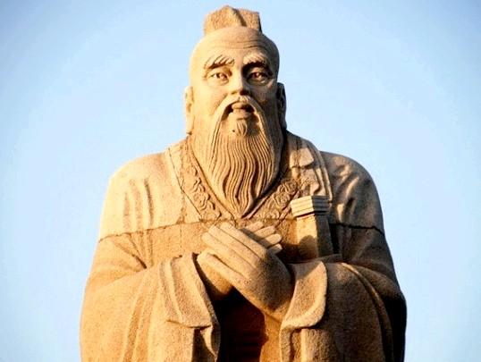 Що таке конфуціанство