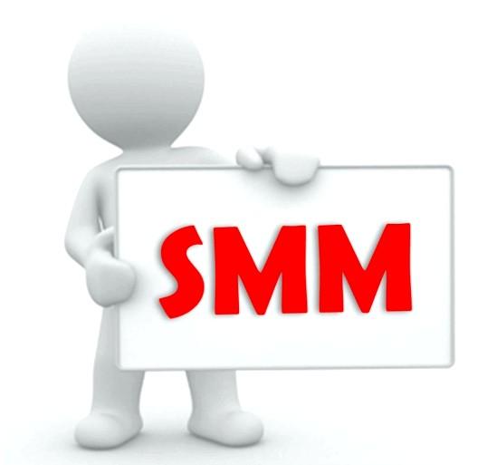 Що таке SMM