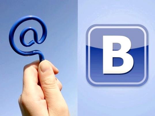 Як дізнатися електронну пошту ВКонтакте