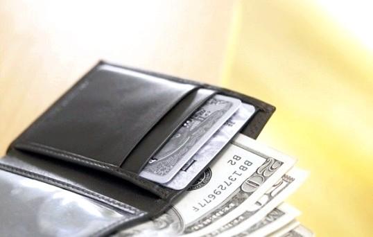 Як дізнатися номер банківської картки