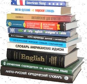 Кращі способи для вивчення іноземної мови