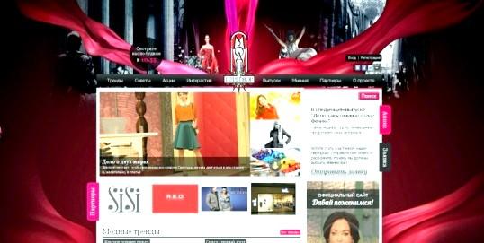 Модний вирок на Першому каналі: як потрапити на телепередачу