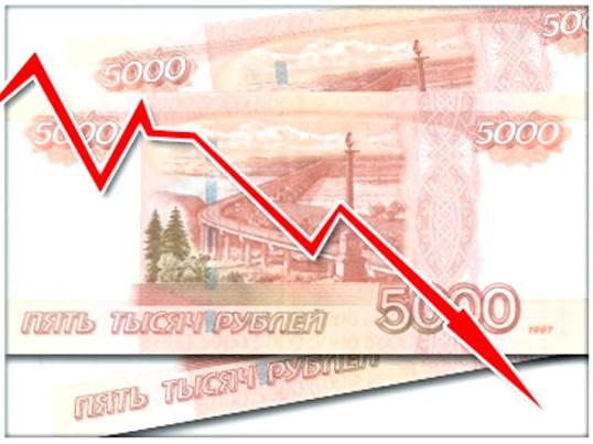 Зростає євро - зростають ціни на путівки