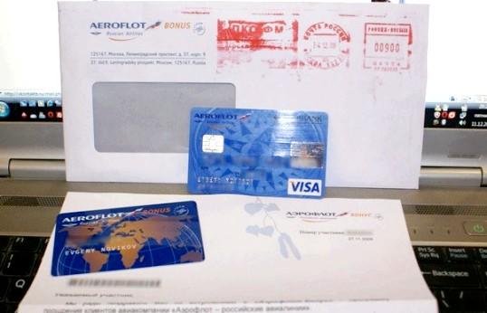 У яких авіакомпаній є бонусні карти